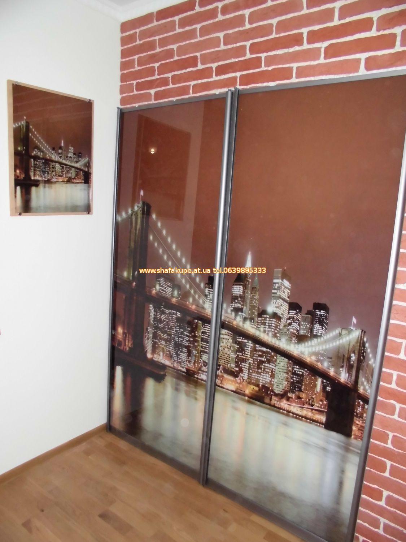 двері до шафи купе з малюнком фотодруккартина фотодрукзамовити